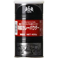 ハウス食品 業務用 特製カレーパウダー 400g 缶入 1個 カレースパイス