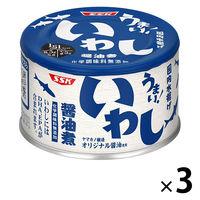 SSKセールス うまい鰯醤油煮 150g 1セット(3缶)