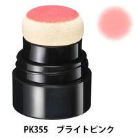 PK355(ブライトピンク)