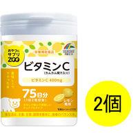 ZOO ビタミンC 1セット(150粒×2個) ユニマットリケン サプリメント