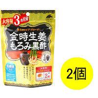 <LOHACO> 金時生姜もろみ黒酢3ヶ月分 1セット(186粒×2個) ユニマットリケン サプリメント