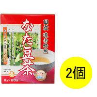 ユニマット 国産遠赤焙煎 なた豆茶 2gX20