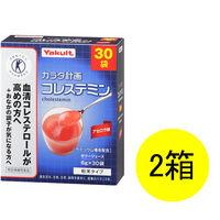 <LOHACO> 【トクホ・特保】ヤクルトヘルスフーズ コレステミン アセロラ味 1セット(30袋×2箱) サプリメント