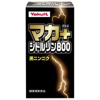 <LOHACO> ヤクルトヘルスフーズ マカ プラス シトルリン800 1セット(180粒×2個) サプリメント