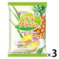 マンナンライフ (特定保健用食品) 蒟蒻畑ララクラッシュ パイナップル味 1セット(3袋)