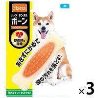 ハーツ デンタル ボーン 小型犬用×3