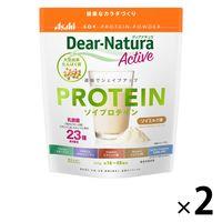 <LOHACO> ディアナチュラ(Dear-Natura) アクティブ ソイプロテイン ソイミルク味 1セット(360g×2袋) アサヒグループ食品 プロテイン