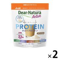<LOHACO> ディアナチュラ(Dear-Natura) アクティブ ホエイプロテイン カフェオレ味 1セット(360g×2袋) アサヒグループ食品 プロテイン
