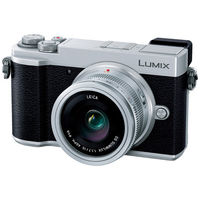 パナソニック デジタル一眼カメラ LUMIX GX7 Mark III 単焦点ライカDGレンズキット (シルバー) DC-GX7MK3L-S 1台  (直送品)