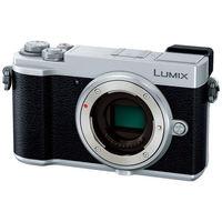 パナソニック デジタル一眼カメラ LUMIX GX7 Mark III ボディ (シルバー) DC-GX7MK3-S 1台  (直送品)