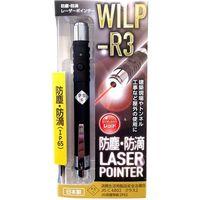 ビッグマン レーザーポインター防塵・防滴 WILP-R3 050263(直送品)