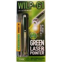 ビッグマン レーザーポインターグリーン光 WILP-G1 050264(直送品)