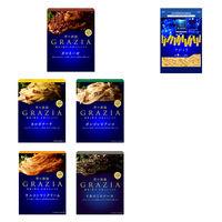 日清フーズ 青の洞窟GRAZIAパスタソース5種+青の洞窟フジッリ1個おまけ付セット