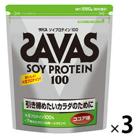 ザバス(SAVAS) ソイプロテイン100 ココア味 50食分 3個 1050g 明治 プロテイン