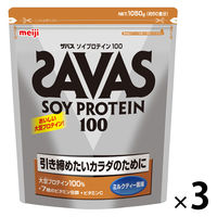 ザバス(SAVAS) ソイプロテイン100 ミルクティー 50食分 3個 1050g 明治 プロテイン