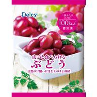 日本アクセス Delcy 皮ごと食べられるぶどう 1ケース(12個入)(直送品)