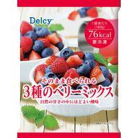日本アクセス Delcy 3種のベリーミックス 1ケース(12個入)(直送品)