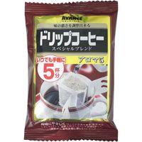 アバンス ドリップコーヒースペシャルブレンド(8g×5袋) 1箱(12個入)(直送品)
