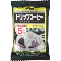 アバンス ドリップコーヒーキリマンジャロブレンド(8g×5袋) 1箱(12個入)(直送品)