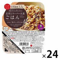 パックごはん 玄米とスーパー大麦ごはん からだスマイル 24個 包装米飯 米加工品