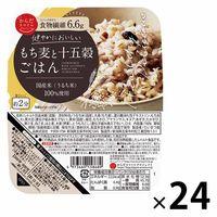 パックごはん もち麦と十五穀ごはん からだスマイル 24個 包装米飯 米加工品