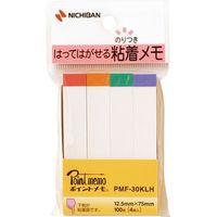 ニチバン ポイントメモ付箋紙 PMF-30KLH 10個(直送品)