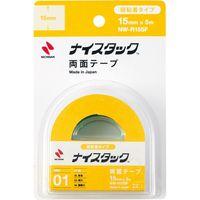 ニチバン ナイスタック両面テープ弱粘着タイプ NW-R15SF 5個(直送品)