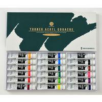 ターナー色彩 アクリルガッシュ 11ml 18色スクールセット AG18C 1セット(6個)(直送品)の画像