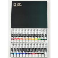 ターナー色彩 アクリルガッシュ 20ml 24色セット AG02024C 1セット(3個)(直送品)の画像