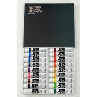 ターナー色彩 アクリルガッシュ 20ml 18色セット AG02018C 1セット(3個)(直送品)の画像