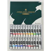 ターナー色彩 アクリルガッシュ 11ml 24色スクールセット AG24C 1セット(6個)(直送品)の画像