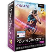 サイバーリンク PowerDirector 18 Ultimate PDR18ULSNM-001(直送品)
