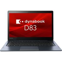 Dynabook dynabook D83/DN:Core i5-8 PD8DNTG444BFD1(直送品)