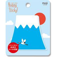 アックスコーポレーション PITTA ハッピーふせん ふじ型 007597716 1セット(1冊入×10袋)(直送品)