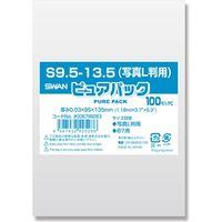 シモジマ スワン ピュアパック S 9.5-13.5(写真L判用 テープなし) 006798263 1セット(100枚入×20袋 )(直送品)