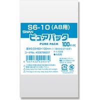 シモジマ スワン ピュアパック S 6-10(A8用 テープなし) 006798207 1セット(100枚入×20袋 合計2000枚)(直送品)