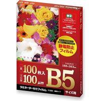 アスカ ラミネーター専用フィルム B5 100ミクロン 100枚入り F1025(直送品)