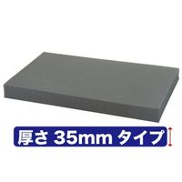 ジェフコム ブロッククッション STC-35BC 1個(直送品)