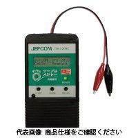 ジェフコム デジタルケーブルメジャー DMJ-201C 1個(直送品)