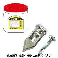 ジェフコム 打込みアンカー(徳用パック) TP-HO-430 1パック(370本)(直送品)