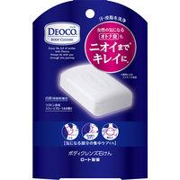 デオコ薬用ボディクレンズ 石鹸