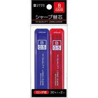 レモン シャープ替芯2P B/0.5mm(2個入) 886657×10SET 1箱(10パック入)(直送品)