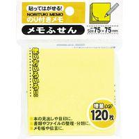 レモン のり付きメモ メモふせん 75×75サイズ 885811×20SET 1箱(20パック入)(直送品)