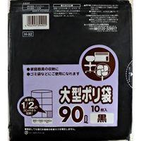 日本サニパック H-92 90L 黒 コンパクトタイプ 4902393394925 1セット(300枚:10枚×30)(直送品)