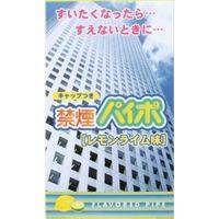マルマンH&B 禁煙パイポ レモンライム味 4902907205754 1セット(30個:3個×10)(直送品)