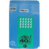 日本サニパック U21おトクなゴミ袋20L 青 4902393325219 1セット(800枚:40枚×20)(直送品)