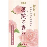 カメヤマ 花げしき 薔薇の香り ミニ寸 4901435955452 1セット(5個)(直送品)