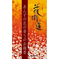 カメヤマ 花街道あんずの花の香りのお線香 4901435209388 1セット(5個)(直送品)