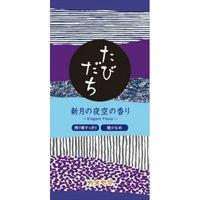 カメヤマ たびだち 新月の夜空の香り 4901435793856 1セット(5個)(直送品)