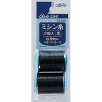 クロバー CL63520 ミシン糸 60番 黒 4901316635206 1セット(40個:2個×20)(直送品)